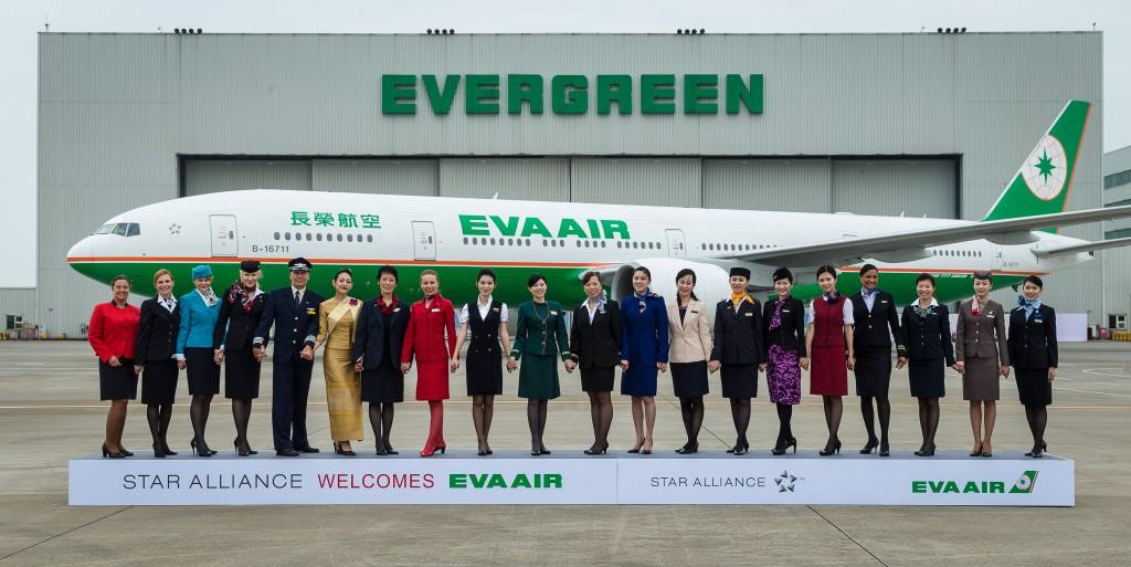Weniger Meilen auch bei neuem Star Alliance Mitglied EVA Air Foto: Star Alliance